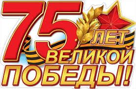 Иркутские писатели о Великой Отечественной войне