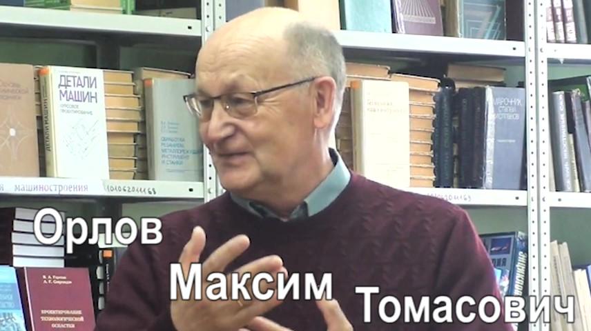 """Гости """"Сияния России — 2021"""": Максим Орлов"""