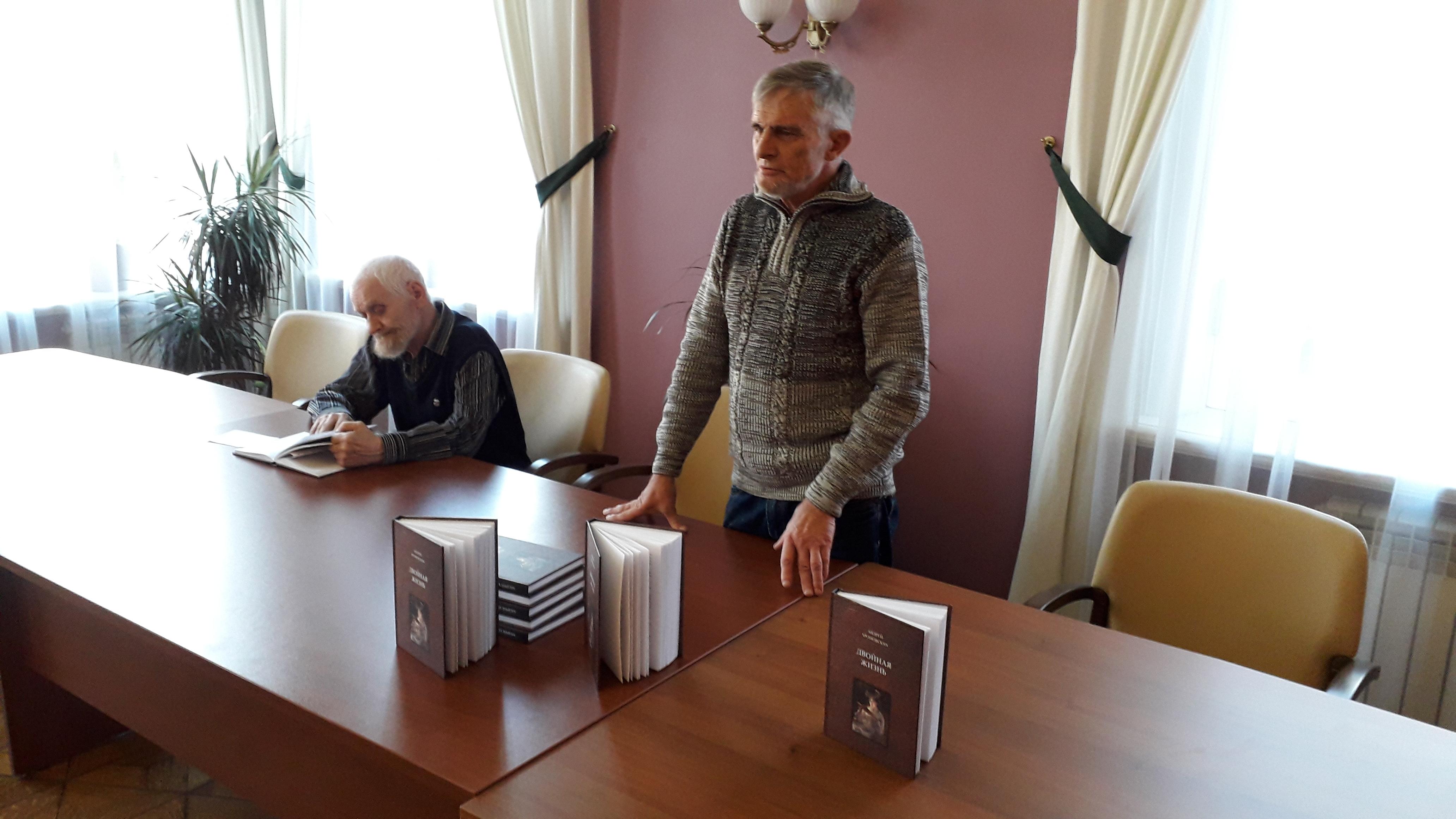 Презентация книги Андрея Хромовских «Двойная жизнь»