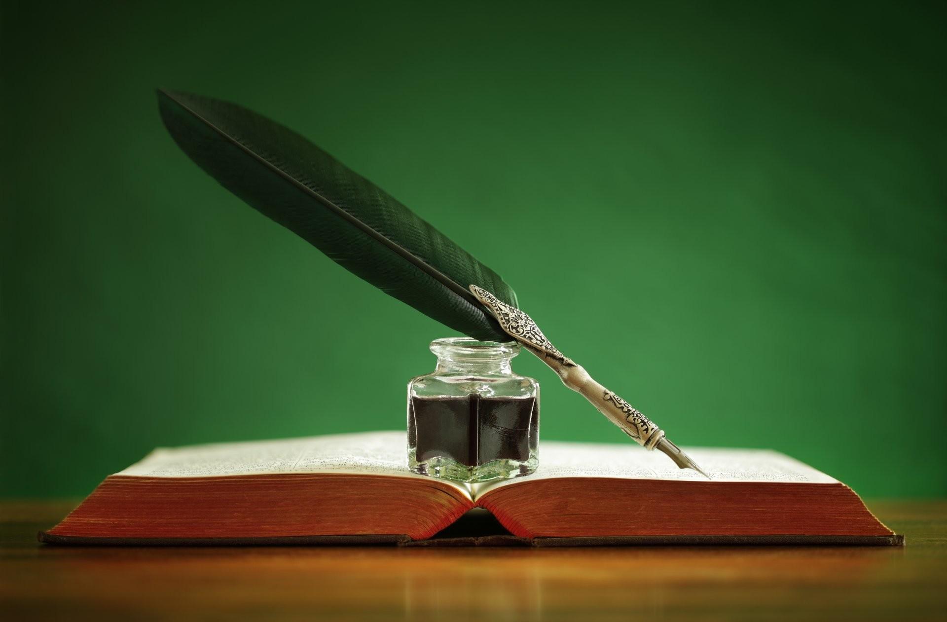 Мир литературы. Новое поколение